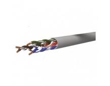 Datový kabel UTP CAT 5E CCA PVC, 305m - 305m