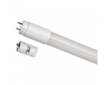 LED zářivka PROFI PLUS T8 15W 120cm studená bílá - 10ks