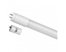 LED zářivka PROFI LINEAR T8 24W 150cm neutrální bílá - 10ks