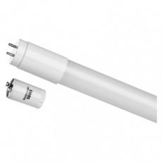 LED zářivka PROFI LINEAR T8 18W 120cm studená bílá - 10ks