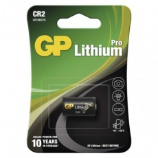 Lithiová baterie GP CR2