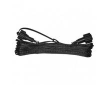 Prodlužovací kabel pro spojovací řetězy Standard, 10m, černý