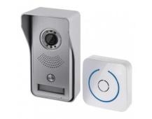 Samostatná IP kamerová jednotka EM-102WIFI s mob. aplikací