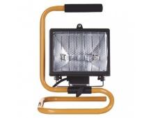 Halogenový reflektor 500W černý s držákem