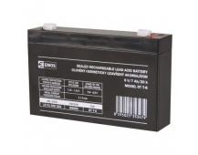 Bezúdržbový olověný akumulátor 6 V/7 Ah, faston 4,7 mm