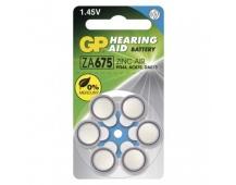 Baterie do naslouchadel GP ZA675 (PR44) - 6ks