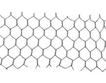 Pletivo HEX,16/1x1000x25M PVC