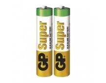 Alkalická baterie GP Super AAA (LR03) - 2ks