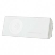 Náhradní tlačítko pro domovní bezdrátový zvonek P5716,P5717
